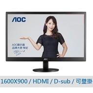 AOC 20E1H 19.5吋 HDMI 螢幕 螢幕 LED螢幕 電腦螢幕 液晶螢幕 20吋 20型 無喇叭