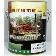 木器漆德寶塗料VP-30- 油性戶外平光護木油 0.8公升   #防水油漆  #防水漆 #護木漆