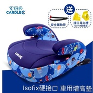 「免運」isofix硬接口增高墊汽車用兒童安全座椅增高墊3-12歲寶寶車載便攜式坐墊isofix硬接口