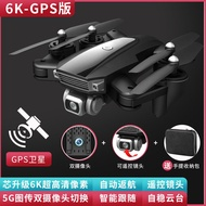 GPS Positioning Drone Aerial Camera 6K HD Aircraft 3 Km Remote Control Aircraft Toy