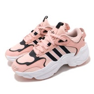 adidas 休閒鞋 Magmur Runner W 女鞋 EE8629