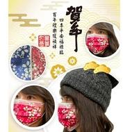 【限量/雙鋼印】平面口罩 醫療級 櫻花 成人 雙鋼印 2021.01.27 台灣製造