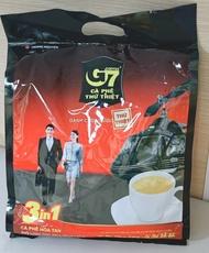 熱賣 G7 咖啡 即溶咖啡  三合一 黑咖啡 袋裝 盒裝 越南咖啡 香濃 沖泡品 隨身包