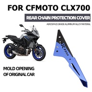 Motorcycle Rear Chain/Belt Guard Cover For CFMOTO CLX700 CLX 700 700CLX Chain Protector Accessories