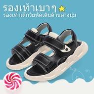 2020 ล่าสุด รองเท้าคัชชูเด็ก รองเท้าแตะเด็ก รองเท้าแฟชั่นเด็ก เด็กชายและเด็กหญิงรองเท้าลำลองด้านล่างนุ่ม