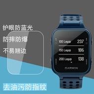 十里桃花🔥GARMIN佳明Approach S20 GPS貼膜智能手表鋼化軟膜保護膜手環