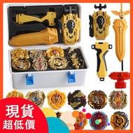 【FB戰鬥陀螺】12只黃金戰鬥陀螺+2發射器套裝B131B129