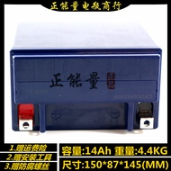 ⊱❃Harley 883 BMW F650 F700 F800R1200GS Waterbird ADV Tianlang 650 Battery Postage