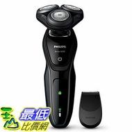 [106東京直購] PHILIPS S5076/06 電動刮鬍刀 5000系列 AC100V-240V