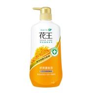 【花王】植萃弱酸洗髮精-舒潤護敏型-蠟菊