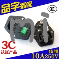 👠🎣Ac Power Socket 3in1 Pin Socket Plug With Green Light Switch With Fuse Device Power Socket