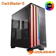 【COUGAR 美洲獅】DarkBlader-S 炫彩RGB機箱 全塔機殼(Mini ITX / MicroATX / ATX)