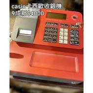 Casio卡西歐收銀機 二手收銀機 熱感應紙