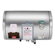 和成牌20加侖.懸吊式.不銹鋼.儲熱型電熱水器 EH20BAH4