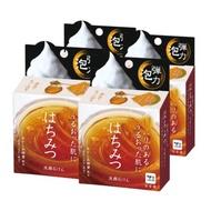好市多 牛乳石鹼 自然派蜂蜜配方洗顏皂 80公克 4入
