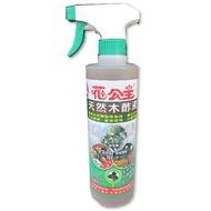 🏰現貨-花公主天然木醋液(免稀釋)500ml白粉病剋星 降低土壤病菌 微生物孳生【花園城堡】