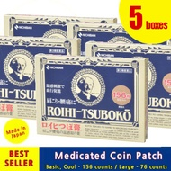5 Boxes [ROIHI-TSUBOKO] Japan No.1- Hot Medicated Patch for Shoulder Discomfort and Backache