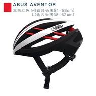 German ABUS Bicycle Helmet Mountain Road Bike Cycling Team Edition Helmet Integrated Cycling Equipment German original ABUS Viantor helmet mobile star team version