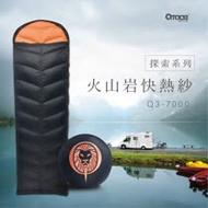 QTACE台灣製羽絨睡袋 700g /黑橘 Q3-7000