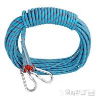 攀岩繩 戶外登山繩子安全繩攀巖速降繩攀登繩子尼龍繩逃生裝備救援繩JD 寶貝計畫