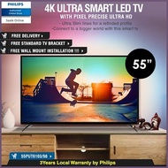 Philips Free 32inch TV with purchase of 4K Ultra HD Slim SMART LED 55 inch with Quad Core 55PUT6103