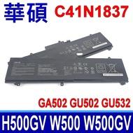 ASUS C41N1837 電池 ROG Zephyrus S GX502 GA502 GA502DU GA502GU GU532GU GX502GV GX502GV GX502GW GX532GV GX532GW GX535GX S15 GX502 GX502LWS GX502LXS  ROG Zephyrus M GU502 GU502GU GU502GV GU532GU GU532GV M15 GU502LW GU502LWS