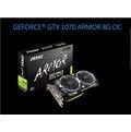 《比特3C》微星 Msi GEFORCE® GTX 1070 ARMOR 8G OC