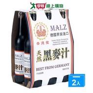崇德發天然黑麥汁500mlx12入/箱