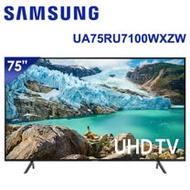 (含標準安裝)【SAMSUNG三星】75吋4K UHD Smart電視 UA75RU7100WXZW