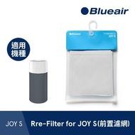 【Blueair】JOY S前置濾網(四色可選)
