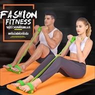 👉จัดส่งฟรี👈 ยางยืดออกกำลังกาย  ยางยืดโยคะ ELASTIC EXERCISE อุปกรณ์ออกกำลังกาย อุปกรณ์ฟิตเนส ออกกำลังกายได้ทุกสัดส่วนมากกว่า 100 ท่า