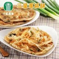 【三星農會】三星翠玉蔥抓餅-1400g-10片-包(5包一組)