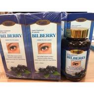 澳洲代購正品biosis  BILBERRY藍莓素護眼明膠囊10000mg 60粒