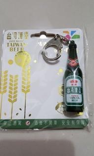 全新【現貨】台啤悠遊卡 金牌台灣啤酒3D造型公益悠遊卡 啤酒瓶造型悠遊卡 鑰匙圈 捷運卡火車卡公車卡交通卡