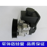 重磅價優/適用於奔馳 W204 W211 C180 C200 E200方向機助力泵 轉向機助力器