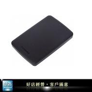【好店】全新 TOSHIBA 東芝 A2 1TB 1T 2.5吋 外接式USB3.0 行動硬碟 外接硬碟 隨身硬碟 黑色