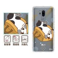 【反骨創意】Google 全系列 彩繪防摔手機殼-Q貓日常-耍賴貓(Pixel5/Pixel4a 5G/Pixel4XL/Pixel4)