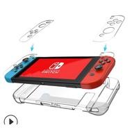 新版 任天堂 SWITCH Nintendo Switch 殼 水晶透明硬殼 分拆式可放入主機  主機殼與搖桿分開