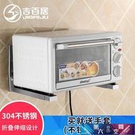 廚房置物架 微波爐架壁掛式廚房304不銹鋼架子微波爐烤箱置物架支架托架