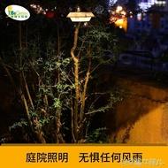 太陽能燈戶外庭院燈家用超亮led圍墻燈人體感應壁燈新農村路燈 免運