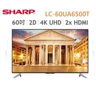 SHARP夏普 60吋 LC-60UA6500T 4K智慧連網液晶顯示器
