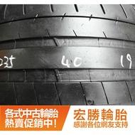 【宏勝輪胎】A875.235 40 19 米其林 PSS 2條 含工5000元 中古胎 落地胎 二手輪胎