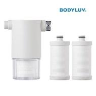 【BODYLUV】純淨大容量過濾器+專業版濾芯2入 (共1機3芯)