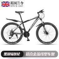 Raleigh Mountain 26 Inch 24/27 Speed Adult Male And Female Student Bike