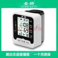 臂式电子血压计语音充电家用量血压器高血压测量仪测血压仪表 腕式血压计无语音电池款