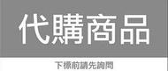 《現貨》HV-KSPAD 使用說明書 OMRON 歐姆龍 HV-F5000 F5200專用貼片