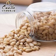 可夫萊堅果之家‧雙活菌烤松子(200g/罐,共2罐)