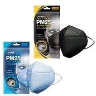 萊潔 PM2.5防霾口罩 成人2入袋 3D立體防霾口罩【久億藥局】