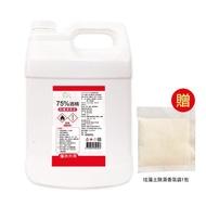 HAPPY HOUSE 4公升_75%酒精防護清潔液-1桶