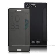 MEGA KING Sony Xperia X Compact F5321 透視側掀皮套